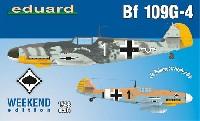 エデュアルド1/48 ウィークエンド エディションメッサーシュミット Bf109G-4