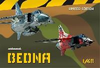 べドゥナ MiG-23MF/ML