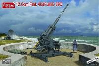 アミュージングホビー1/35 ミリタリードイツ 12.8cm Flak40 & ウルツブルクレーダー FuMG39D