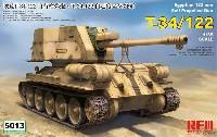エジプト軍 T-34-122 自走砲