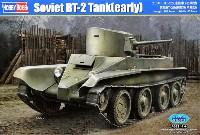 ホビーボス1/35 ファイティングビークル シリーズソビエト BT-2 快速戦車 (初期型)