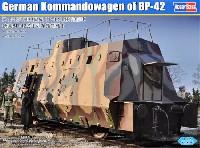 ホビーボス1/72 ファイティングビークル シリーズドイツ 装甲列車編成 BP-42/指揮通信車