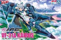 アオシマACKS (アオシマ キャラクターキット セレクション)ヴァリアブルファイターガールズ マクロスΔ VF-31A カイロス