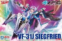 アオシマACKS (アオシマ キャラクターキット セレクション)ヴァリアブルファイターガールズ マクロスΔ VF-31J ジークフリード Ver.1.3