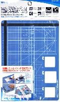 ウェーブホビーツールシリーズミゾ付き カッティングマット A4