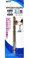 HG ワンタッチピンバイス L 専用ドリル刃 6.0mm