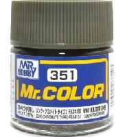 GSIクレオスMr.カラージンククロメイト タイプ 1 FS34151 (3/4つや消し)
