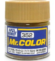 GSIクレオスMr.カラークロメイトイエロープライマー FS33481 (3/4つや消し)