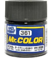 GSIクレオスMr.カラーダークグリーン BS641 (3/4つや消し)