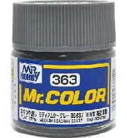 GSIクレオスMr.カラーミディアムシーグレイ BS637 (3/4つや消し)