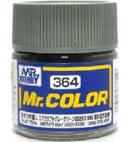 GSIクレオスMr.カラーエアクラフト グレーグリーン BS283 (3/4つや消し)