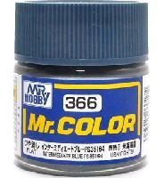 インターミディエートブルー FS35164 (つや消し)