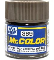 GSIクレオスMr.カラーダークアース BS381C/450 (3/4つや消し)