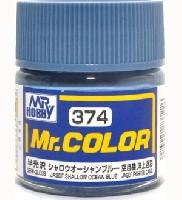 GSIクレオスMr.カラーシャロウオーシャンブルー (半光沢)