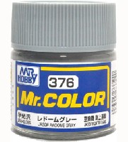 GSIクレオスMr.カラーレドームグレー (半光沢)
