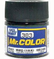 GSIクレオスMr.カラー暗緑色 (川西系) (半光沢)