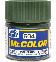 GSIクレオスMr.カラー外舷21号色 (3/4つや消し)