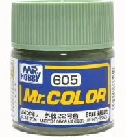 GSIクレオスMr.カラー外舷22号色 (3/4つや消し)