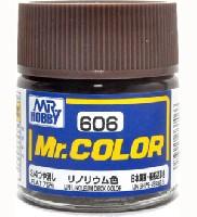GSIクレオスMr.カラーリノリウム色  (3/4つや消し)
