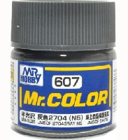 GSIクレオスMr.カラー灰色 2704 N5 (半光沢)