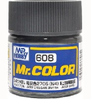GSIクレオスMr.カラー暗灰色 2705 N4 (3/4つや消し)