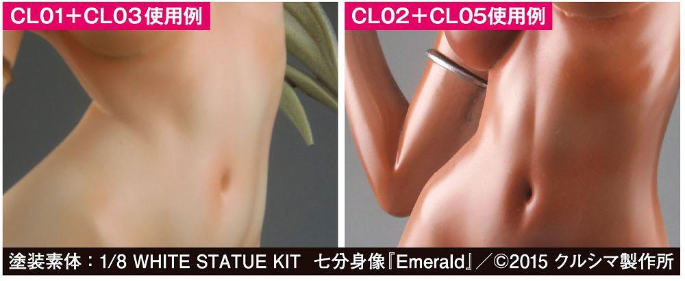 クリアーペールレッド (CL03)塗料(GSIクレオスMr.カラー ラスキウスNo.CL003)商品画像_3