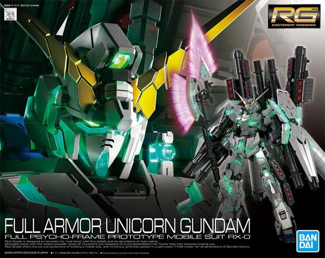 RX-0 フルアーマー ユニコーンガンダムプラモデル(バンダイRG (リアルグレード)No.030)商品画像