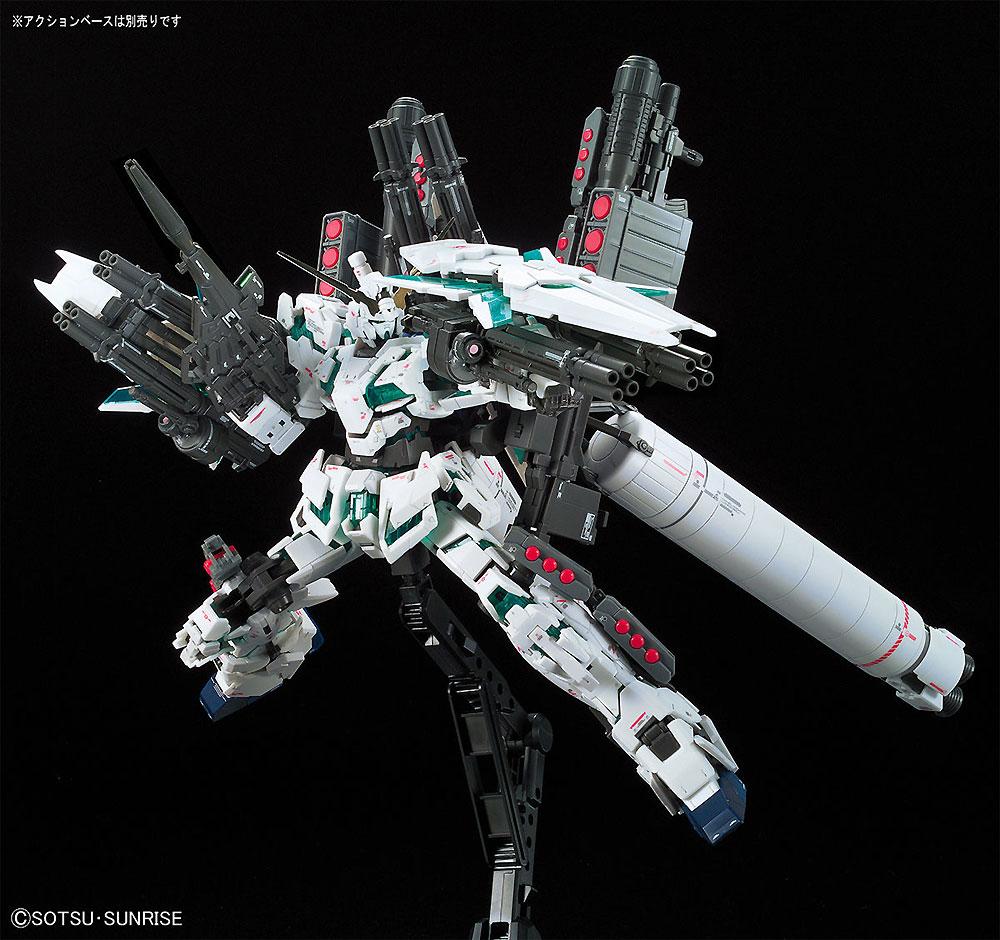RX-0 フルアーマー ユニコーンガンダムプラモデル(バンダイRG (リアルグレード)No.030)商品画像_3