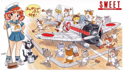 九六艦戦 空母戦闘機隊の飛行甲板セットプラモデル(SWEET1/144スケールキットNo.042)商品画像