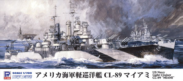 アメリカ海軍 軽巡洋艦 CL-89 マイアミプラモデル(ピットロード1/700 スカイウェーブ W シリーズNo.W209)商品画像