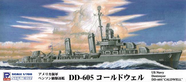 アメリカ海軍 ベンソン級駆逐艦 DD-605 コールドウェルプラモデル(ピットロード1/700 スカイウェーブ W シリーズNo.W212)商品画像