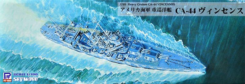 アメリカ海軍 重巡洋艦 CA-44 ヴィンセンスプラモデル(ピットロード1/700 スカイウェーブ W シリーズNo.W218)商品画像