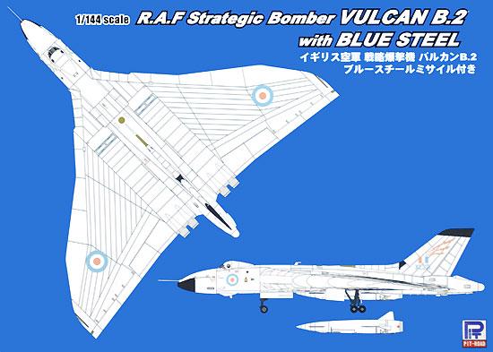 イギリス空軍 戦略爆撃機 バルカン B.2 ブルースチールミサイル付きプラモデル(ピットロードSN 航空機 プラモデルNo.SN022)商品画像