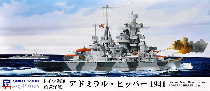 ドイツ海軍 アドミラル・ヒッパー級重巡洋艦 アドミラル ヒッパー 1941プラモデル(ピットロード1/700 スカイウェーブ W シリーズNo.W219)商品画像