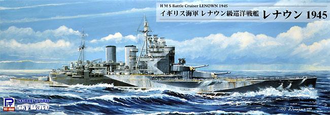 イギリス海軍 レナウン級巡洋戦艦 レナウン 1945プラモデル(ピットロード1/700 スカイウェーブ W シリーズNo.W221)商品画像