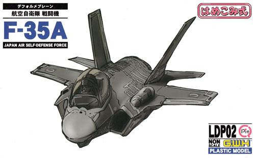 航空自衛隊 戦闘機 F-35Aプラモデル(グレートウォールホビーデフォルメプレーンNo.LDP002)商品画像