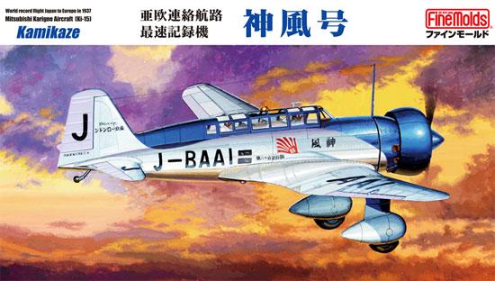 亜欧連絡航路 最速記録機 神風号プラモデル(ファインモールド1/48 日本陸海軍 航空機No.FB026)商品画像