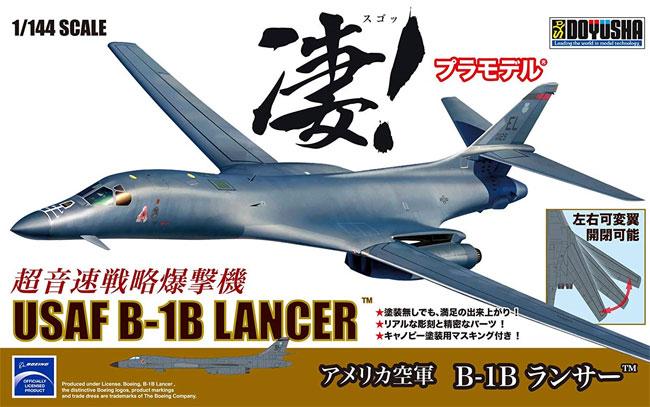アメリカ空軍 B-1B ランサープラモデル(童友社凄! プラモデルNo.004)商品画像