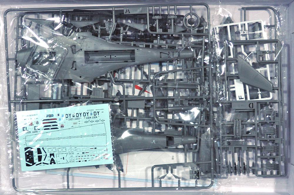 アメリカ空軍 B-1B ランサープラモデル(童友社凄! プラモデルNo.004)商品画像_1