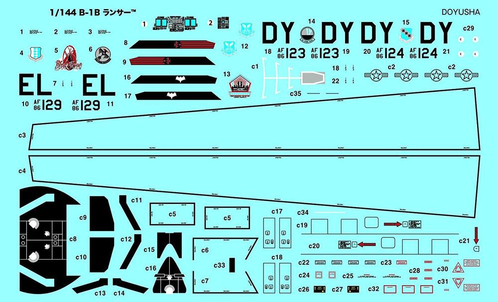 アメリカ空軍 B-1B ランサープラモデル(童友社凄! プラモデルNo.004)商品画像_2