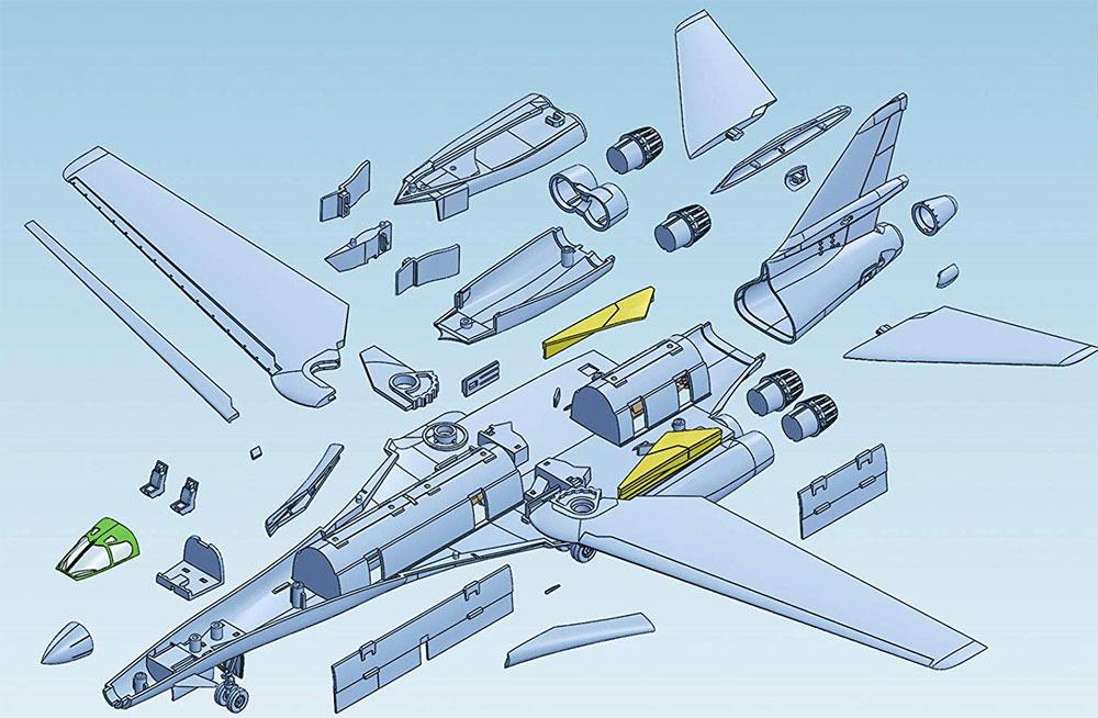 アメリカ空軍 B-1B ランサープラモデル(童友社凄! プラモデルNo.004)商品画像_3