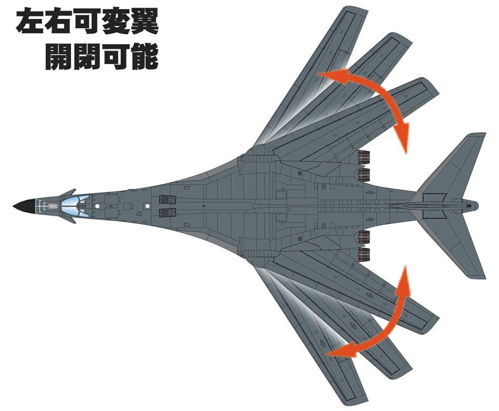 アメリカ空軍 B-1B ランサープラモデル(童友社凄! プラモデルNo.004)商品画像_4