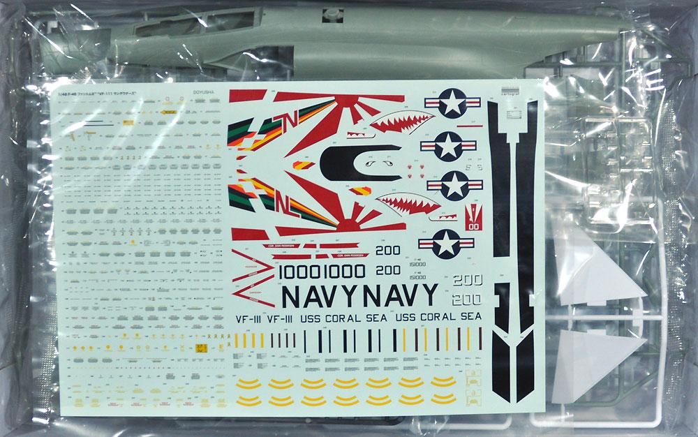 アメリカ海軍 F-4B ファントム 2 VF-111 サンダウナーズプラモデル(童友社凄! プラモデルNo.005)商品画像_1