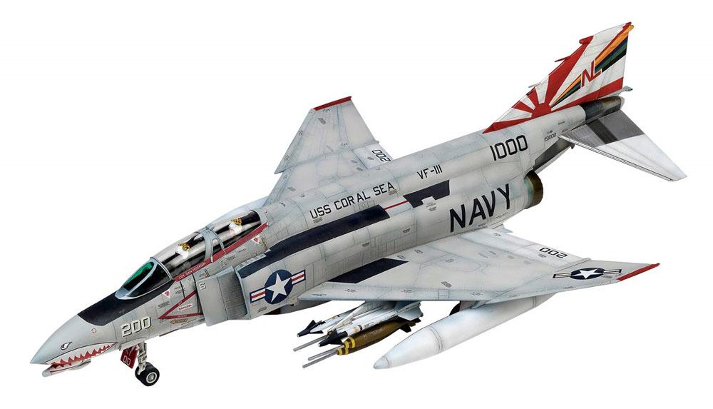 アメリカ海軍 F-4B ファントム 2 VF-111 サンダウナーズプラモデル(童友社凄! プラモデルNo.005)商品画像_2