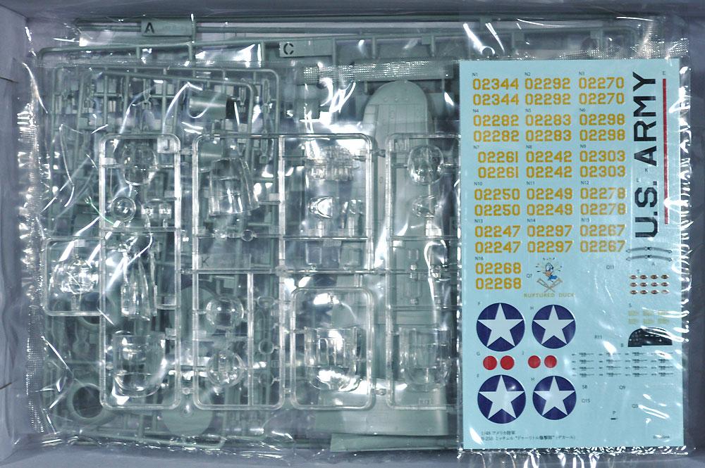 アメリカ陸軍 B-25B ミッチェル ドゥーリトル爆撃隊プラモデル(童友社凄! プラモデルNo.A001)商品画像_1
