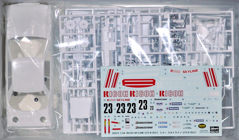 リコー スカイライン GTS-R (R31)プラモデル(ハセガワ1/24 自動車 限定生産No.20372)商品画像_1