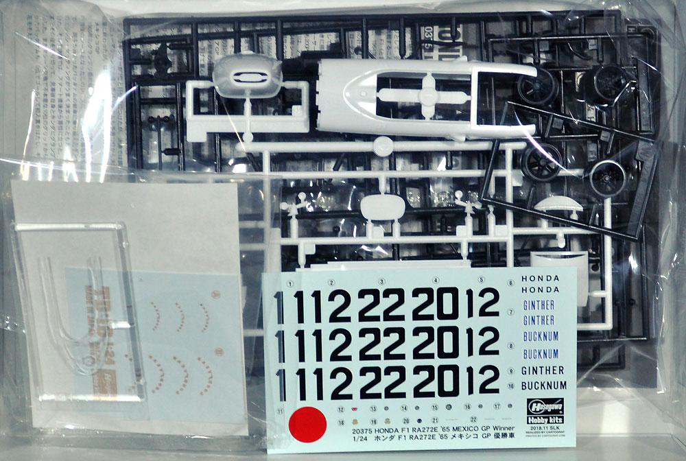 ホンダ F1 RA272E '65 メキシコGP 優勝車プラモデル(ハセガワ1/24 自動車 限定生産No.20375)商品画像_1