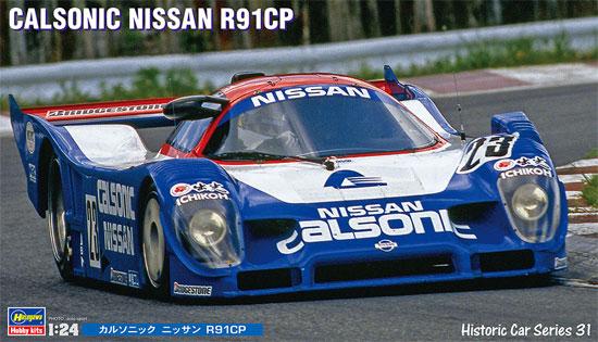 カルソニック ニッサン R91CPプラモデル(ハセガワ1/24 自動車 HCシリーズNo.HC031)商品画像