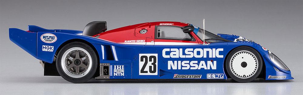 カルソニック ニッサン R91CPプラモデル(ハセガワ1/24 自動車 HCシリーズNo.HC031)商品画像_4