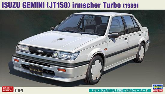 いすゞ ジェミニ (JT150) イルムシャー ターボプラモデル(ハセガワ1/24 自動車 限定生産No.20377)商品画像